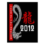 Chinese Dragon Year 2012 Postcard