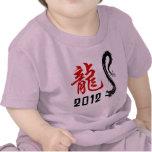 Chinese Dragon Year 2012 T-Shirt Shirt