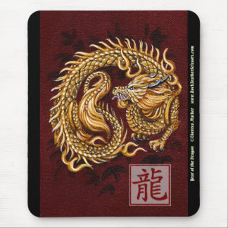 Chinese Dragon Year of the Dragon Mousepad