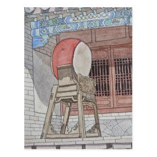 Chinese Drum Postcard
