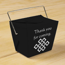 Chinese Elegance in Black Favor Box