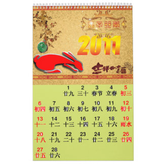 chinese / english calendar 2011 rabbit calendar