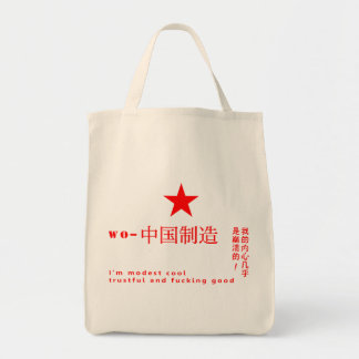 Chinese Engrish - I am trash man Tote Bag