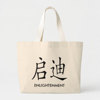 CHINESE ENLIGHTENMENT  SYMBOL TOTE BAG