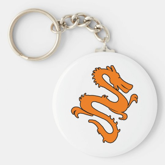 Chinese Enter The Dragon Kung Fu Symbol Keychain