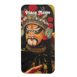 Chinese Entertainment iPhone 5 Pouch