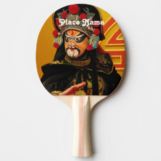 Chinese Entertainment Ping-Pong Paddle