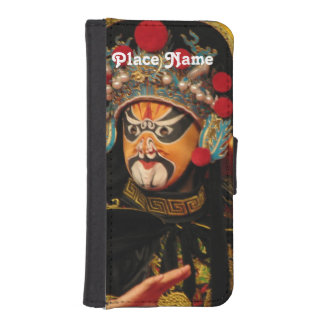 Chinese Entertainment iPhone 5 Wallet Cases
