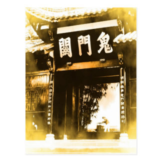 Chinese Entrance Way Postcard