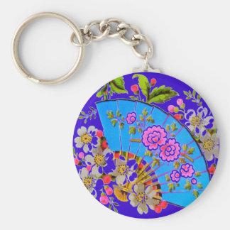 Chinese Fan Blue Keychain