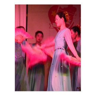Chinese fan dance 2 postcard