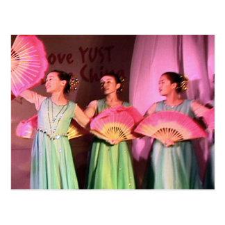 Chinese fan dance 3 postcard