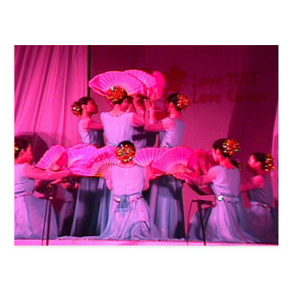 Chinese fan dance 4 postcard