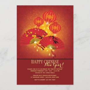 Chinese cards zazzle chinese fans and lanterns invitation m4hsunfo