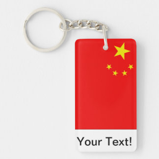 Chinese Flag Keychain