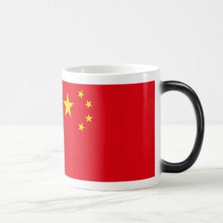 Chinese flag mug