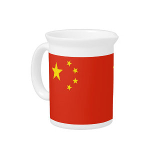 Chinese Flag Pitcher