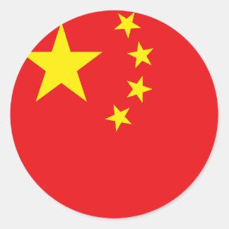 Chinese Flag Sticker