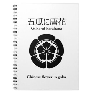 Chinese flower in goka note books