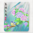 Chinese Flowers and Birds Mousemat mousepad