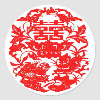Chinese Folk Art Double Happiness Love Birds Classic Round Sticker