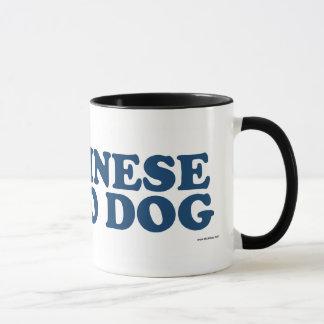Chinese Foo Dog Blue Mug