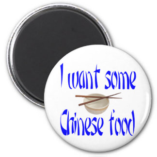 chinese food 2 inch round magnet