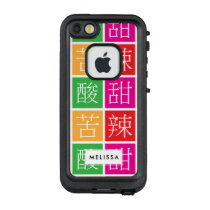 Chinese Food Flavors Colorful Proverb LifeProof FRĒ iPhone SE/5/5s Case
