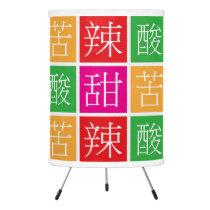 Chinese Food Flavors Rice Paper Lantern Tripod Lamp