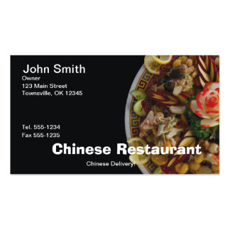 Chinese Restaurant Business Cards & Templates