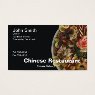 Chinese food business cards templates zazzle chinese food restaurant business card colourmoves