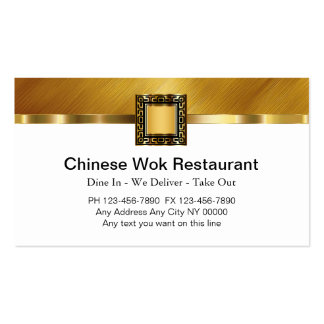 asian food business cards templates zazzle. Black Bedroom Furniture Sets. Home Design Ideas