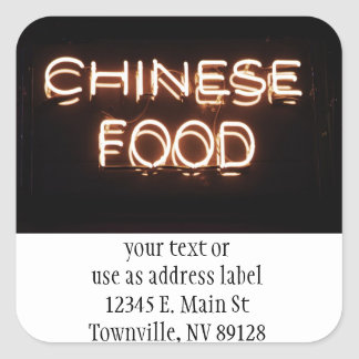 CHINESE FOOD - Yellow  Neon Sign Sticker