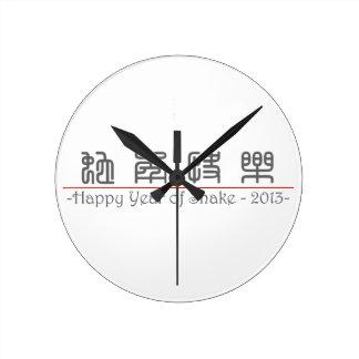 Year Of 2013 Clocks, Year Of 2013 Wall Clock Designs