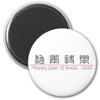 Chinese for Happy Year of Snake - 2013 60003_0.pdf Magnet
