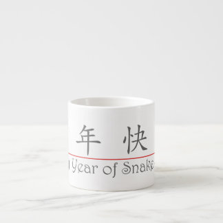 Chinese for Happy Year of Snake - 2013 60003_1.pdf Espresso Cup
