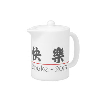 Chinese for Happy Year of Snake - 2013 60003_4.pdf