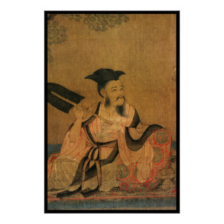Chinese Gentleman (II) Poster