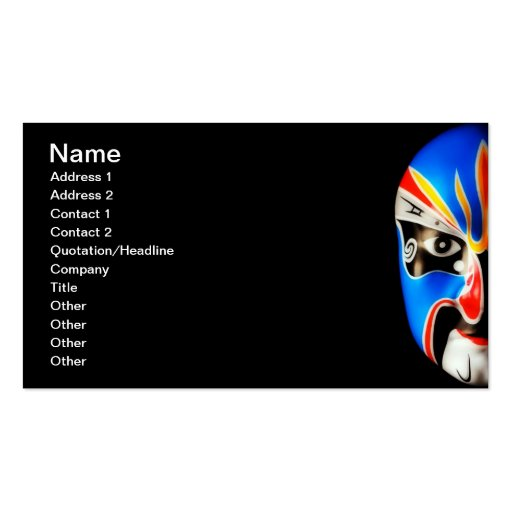 Chinese Gift | Beijing Opera Mask Business Card