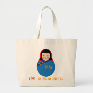 Chinese Girl Love Knows No Borders Tote Bag