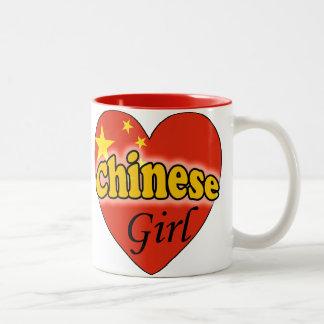 Chinese Girl Two-Tone Coffee Mug