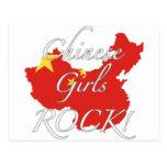Chinese Girls Rock! Postcards