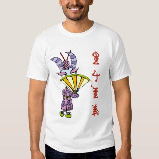 Chinese Goat T-Shirt