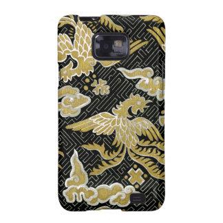 Chinese Gold and Black Phoenix Pattern Samsung Galaxy SII Case