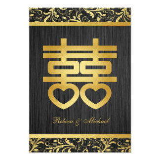 Chinese Gold / Blk  Double Happiness RSVP Cards Invite