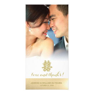 Chinese Gold Double Happiness Wedding Thank You Card