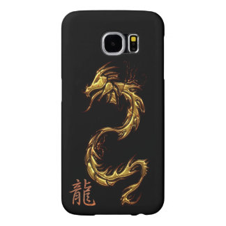 Chinese Gold-look Dragon with Dragon Kanji Samsung Galaxy S6 Case