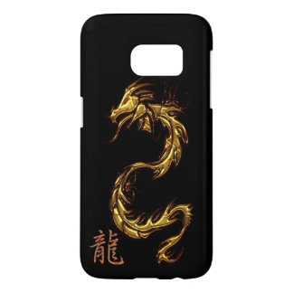 Chinese Gold-look Dragon with Dragon Kanji Samsung Galaxy S7 Case