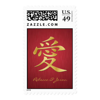 Chinese Gold Love Symbol (Bride & Groom) Postage Stamps