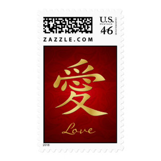 Chinese Gold Love Symbol Postage Stamps